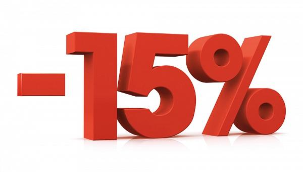 Profitez d'une réduction de -15% sur ces trois dates, applicable sur le prix haute saison des formules : Party, Wedding, et Prestige.
